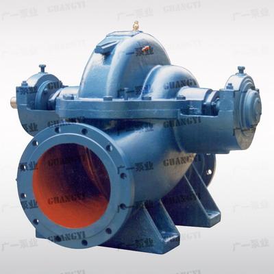 S型单级双吸中开泵