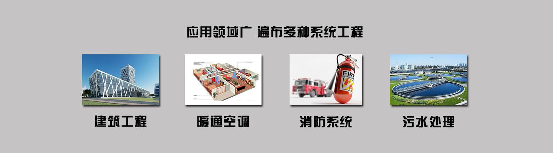 广一水泵banner2